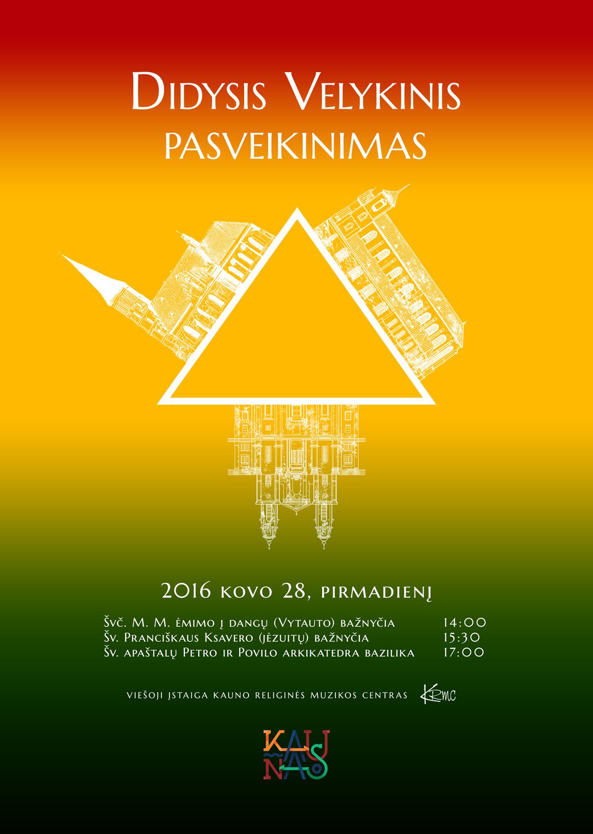 2016 Velykos_plakatas